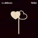 «Два_сердца»